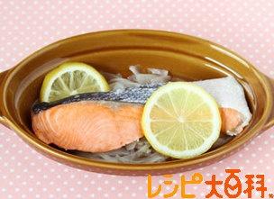鮭のレモン蒸し