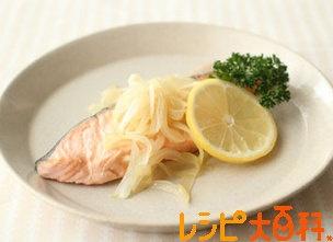 鮭の洋風レモン蒸し