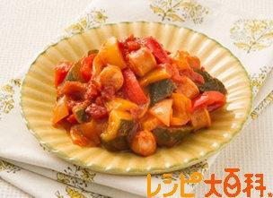 彩り野菜のラタトゥイユ