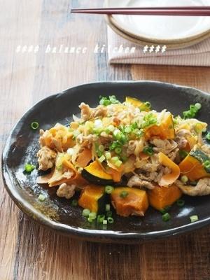時短!栄養満点。かぼちゃと豚肉の香味ホットサラダ