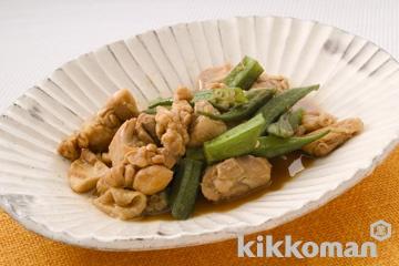 オクラと鶏肉の煮物