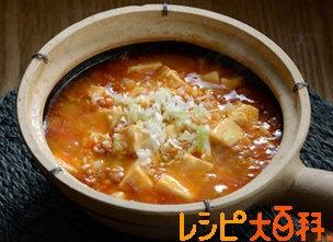 キムチ風味のマーボー豆腐