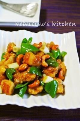 鶏肉とカシューナッツ炒め広東風