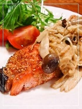 鮭のごま焼き✿味噌マヨきのこのっけ