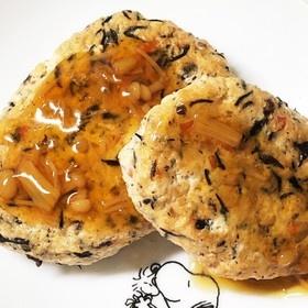 とろ〜りあんかけの豆腐ハンバーグ