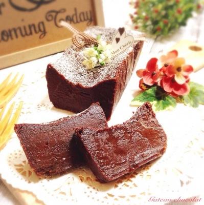 混ぜるだけ簡単!!生チョコ風ガトーショコラ♡ レシピ・作り方