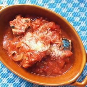 鯖缶でとっても簡単!鯖のトマト煮込み