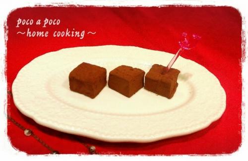 切り餅と板チョコで簡単♪生チョコ餅 レシピ・作り方