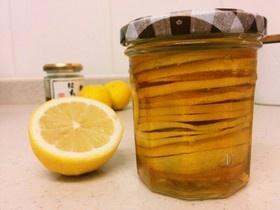 レモンの蜂蜜漬け!無添加!はちみつレモン