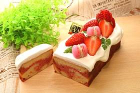 ホワイトデー♪苺のマーブルパウンドケーキ