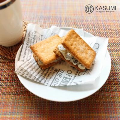 ヨーグルト大量消費☆レーズンクリームサンドクッキー レシピ・作り方