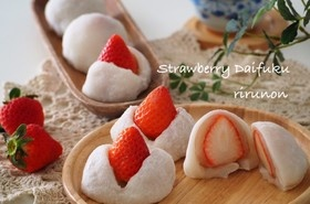 いちご大福♡白玉粉使用で簡単!可愛い♡