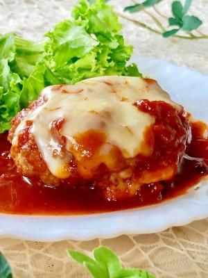 トマト缶で☆とろけるチーズの煮込みハンバーグ レシピ・作り方