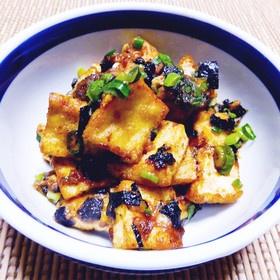 おつまみ:厚揚げと海苔チーズ八丁味噌炒め