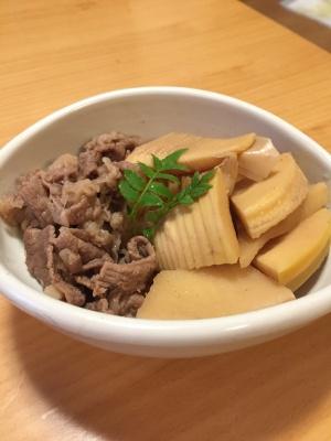 たけのこと牛肉の煮物 レシピ・作り方
