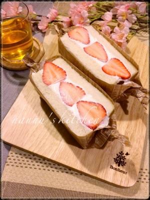 甘酸っぱい♪いちご&ヨーグルトクリームのサンド レシピ・作り方